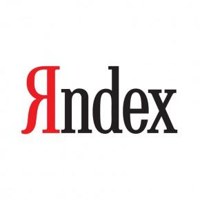 Экскурсия в офис Яндекс