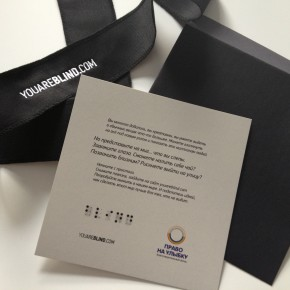 Агентство запустило слепой сайт, чтобы призвать людей перестать закрывать глаза на проблемы незрячих