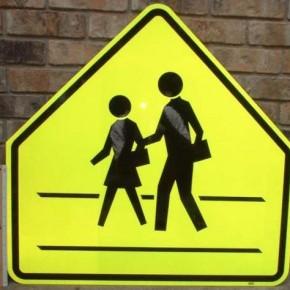 Самый безопасный пешеходный переход