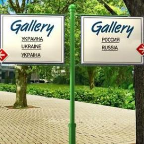 Новые назначения Gallery