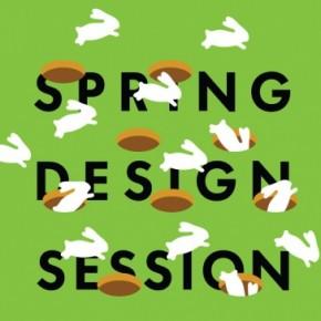 Spring Design Session расширяет границы