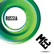 МЕС выпускает третий ежегодный обзор трендов Review Preview