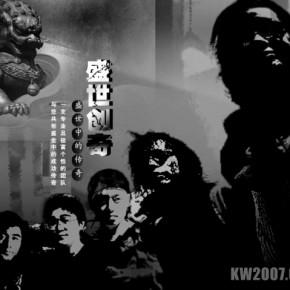 Aegis Media приобретает WonderAd в Китае