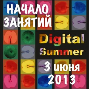 Digital Summer