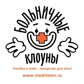 «Рыжий» фестиваль 2013