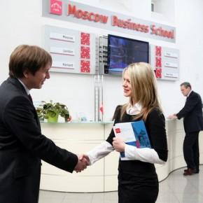День открытых дверей и мастер-класс в Moscow Business School
