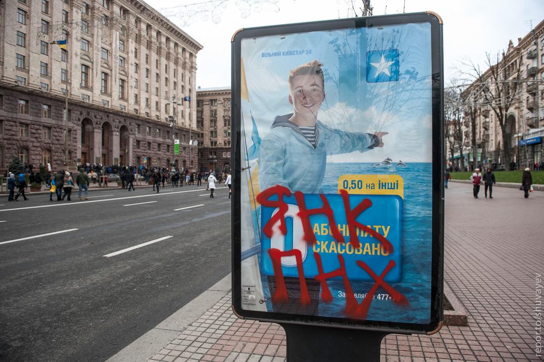 В Киеве обсудили наружную рекламу как часть городского пространства