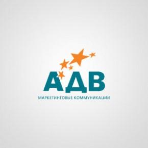 В рекламной группе АДВ состоялись новые кадровые назначения
