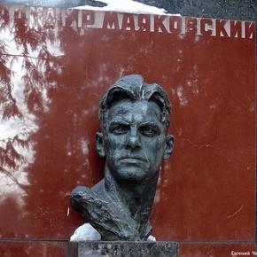 День культурного наследия в музее Маяковского