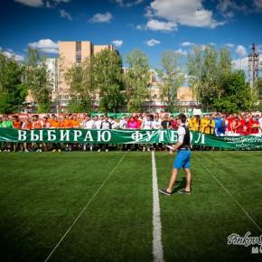 Турнир по мини-футболу «Media Cup 2015»