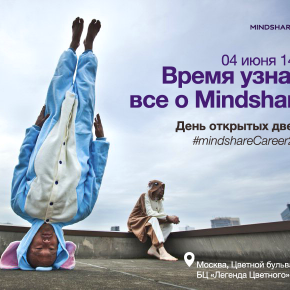 Mindshare Career Day