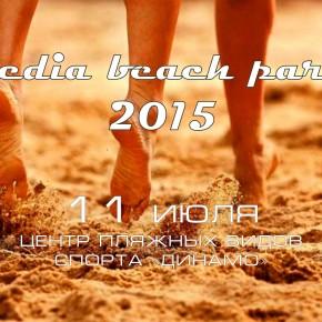 «Media Beach Party 2015»