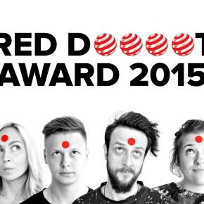 Depot WPF получило четыре награды на Red Dot