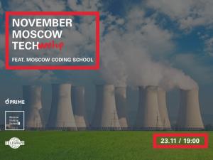November Moscow Tech Meetup_2