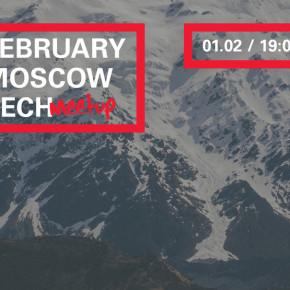Moscow Tech Meetup: тренды 2016