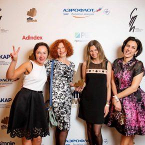 Leo Burnett Moscow выиграло «Золото» Effie Awards Russia