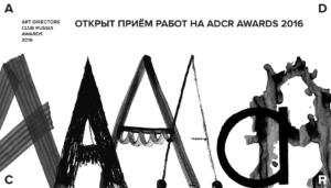 ADCR_1653x943
