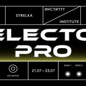 Selector Pro 2016