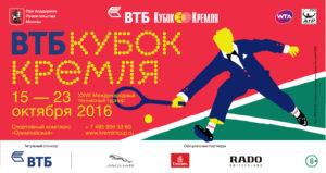 VTBKK2016