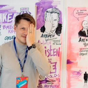 Названы самые креативные агентства России