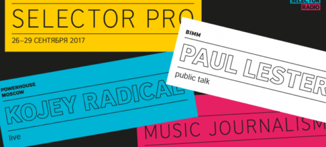Selector PRO 2017