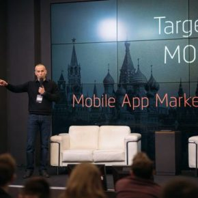 TargetSummit Moscow Meetup #1