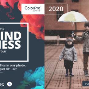 ViewSonic проводит «Глобальный фотоконкурс ColorPro»